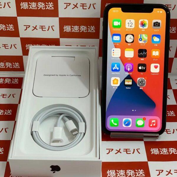 iPhone11 UQ版SIMフリー 64GB MHDA3J/A A2221-正面