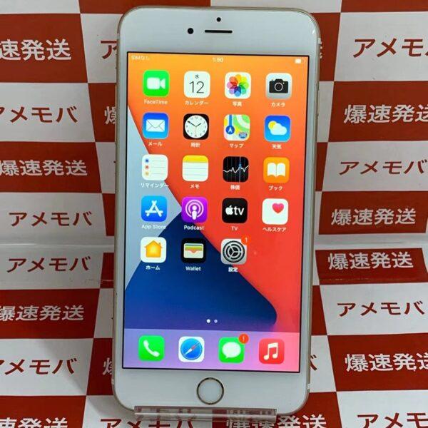 iPhone6s Plus docomo版SIMフリー 16GB NKU32J/A A1687-正面