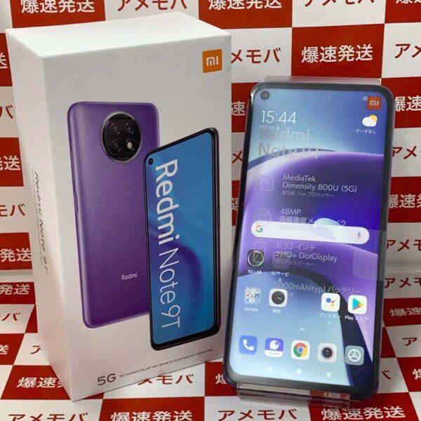 Redmi Note 9T SoftBank 64GB A001XM-正面