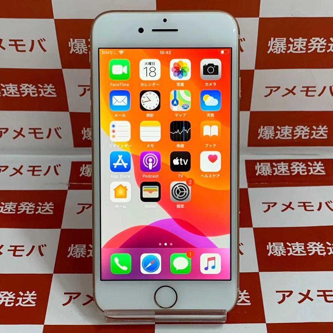 iPhone 8 64GB au [ゴールド]