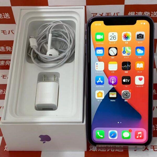 iPhone11 SoftBank版SIMフリー 64GB MWLX2J/A A2221-正面