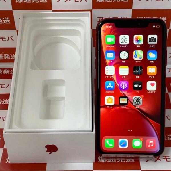 iPhoneXR au版SIMフリー 128GB MT0N2J/A A2106-正面