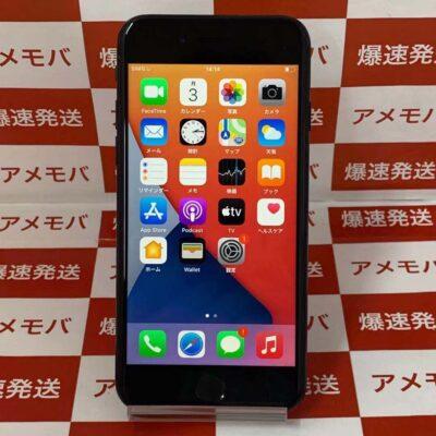 iPhone7 SoftBank版SIMフリー 32GB NNCE2J/A A1779