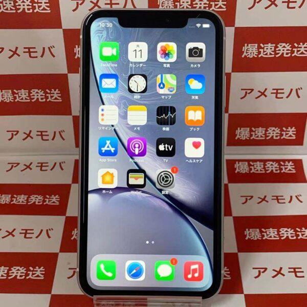 iPhoneXR docomo版SIMフリー 128GB MT0J2J/A A2106-正面