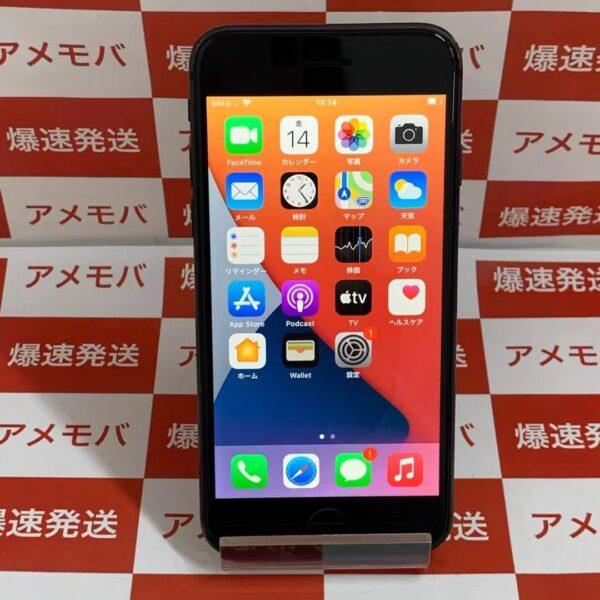 iPhone8 SoftBank版SIMフリー 256GB MQ842J/A A1906-正面