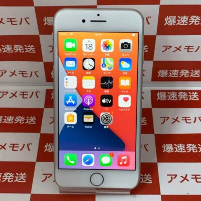 iPhone8 SoftBank版SIMフリー 256GB NQ852J/A A1906