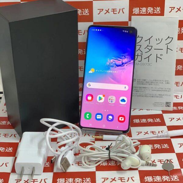 Galaxy S10 SIMフリー 128GB 楽天版 SM-G973C-正面