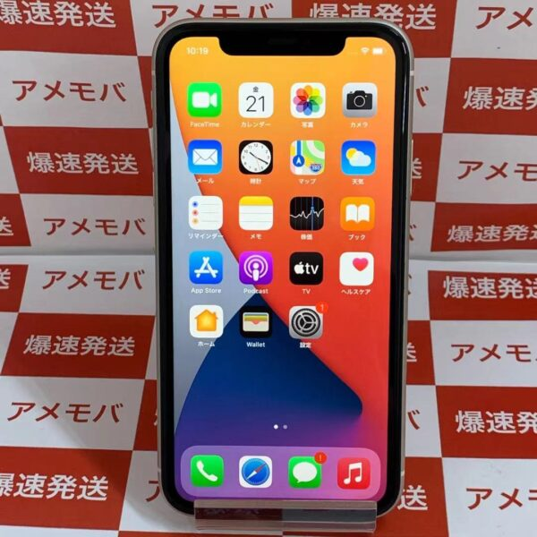 iPhone11 docomo版SIMフリー 128GB MWM22J/A A2221-正面