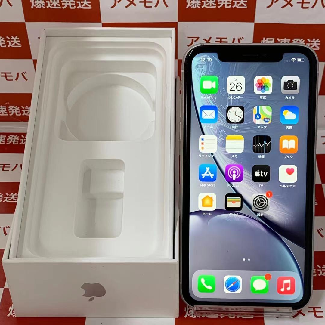 iPhone XR 128GB au [ホワイト]
