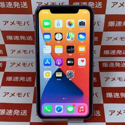 iPhone11 Apple版SIMフリー 128GB MWM52J/A A2221