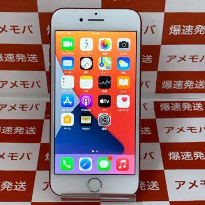 iPhone7 au版SIMフリー 128GB NPRX2J/A A1779