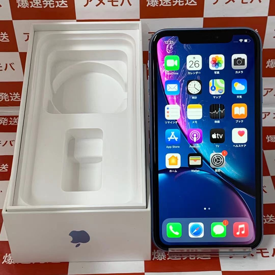 iPhone XR 128GB au [ブルー]