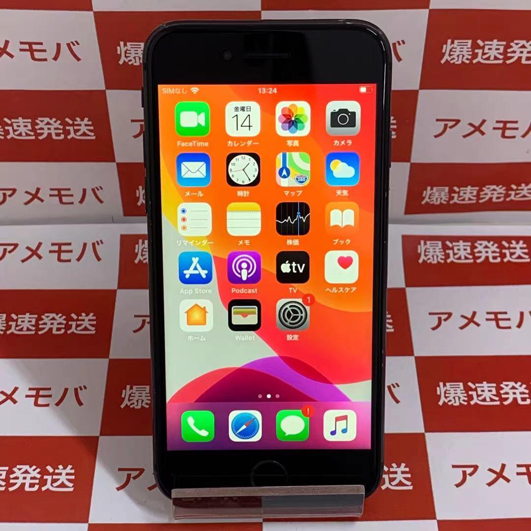 iPhone 8 256GB au [スペースグレイ]