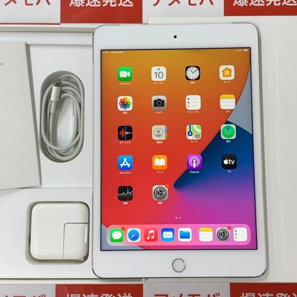 iPad mini 4 Apple版SIMフリー 128GB MK772J/A A1550-正面
