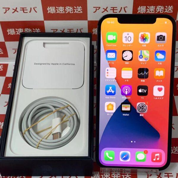 iPhone12 Pro Apple版SIMフリー 512GB MGMJ3J/A A2406-正面