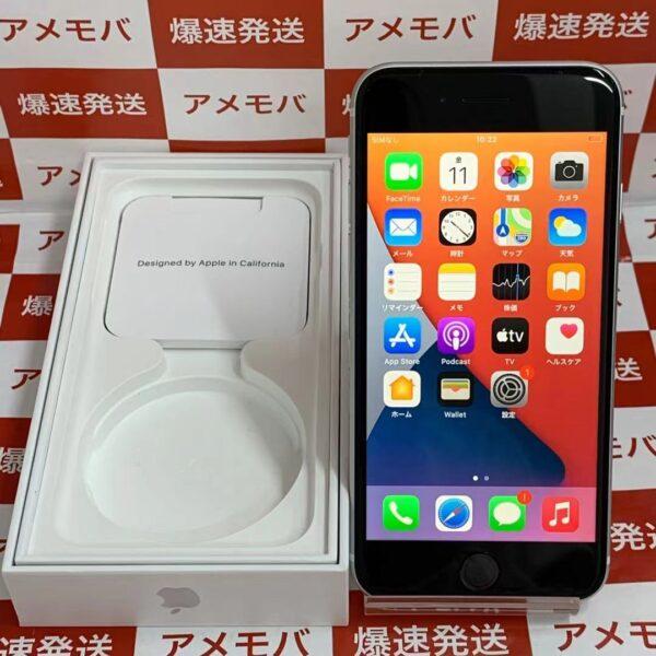 iPhoneSE 第2世代 SoftBank版SIMフリー 64GB MHGQ3J/A A2296-正面