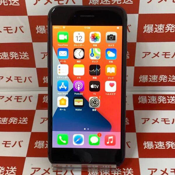 iPhone8 docomo版SIMフリー 64GB MQ782J/A A1906-正面