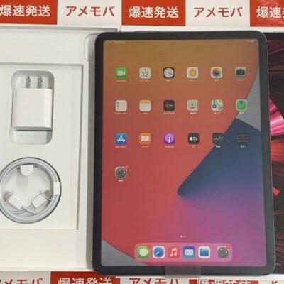 iPad Pro 11インチ 第3世代 SoftBank版SIMフリー 128GB MHW53J/A A2459