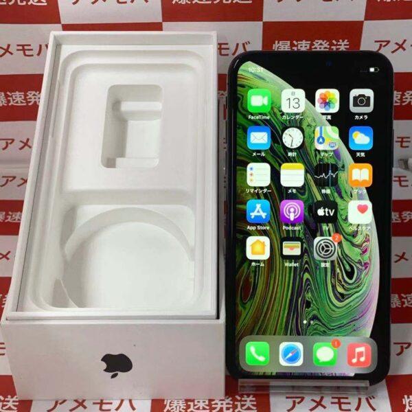 iPhoneXS docomo版SIMフリー 256GB NTE02J/A A2098-正面