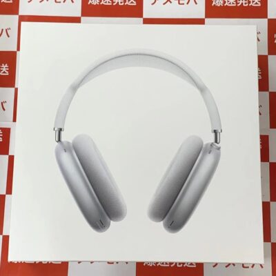 AirPods Max MGYJ3J/A A2096