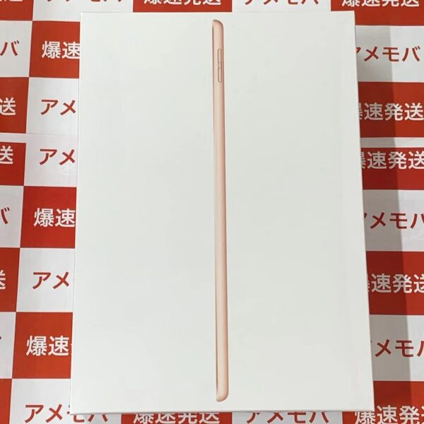 iPad 第8世代 Wi-Fiモデル 32GB MYLC2J/A A2270正面