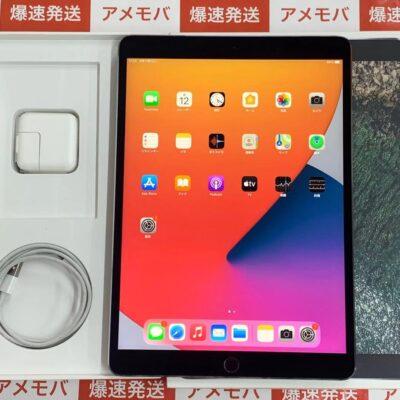 iPad Pro 10.5インチ docomo版SIMフリー 256GB NPHG2J/A A1709
