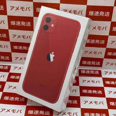 iPhone11 docomo版SIMフリー 128GB MHDK3J/A A2221 新品未開封