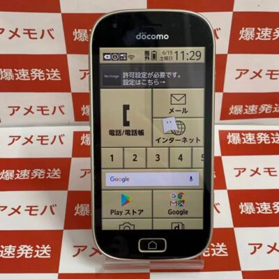 らくらくスマートフォン me F-03K docomo 16GB SIMロック解除済み