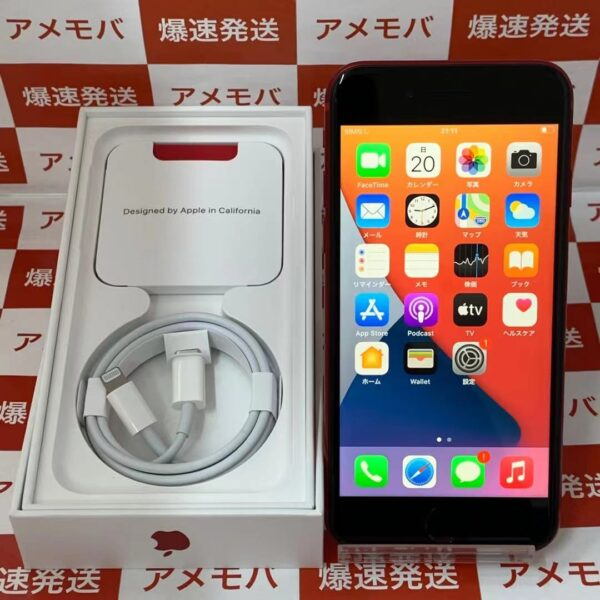 iPhoneSE 第2世代 JCOM版SIMフリー 256GB MHGY3J/A A2296-正面