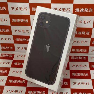 iPhone11 Apple版SIMフリー 128GB MHDH3J/A A2221