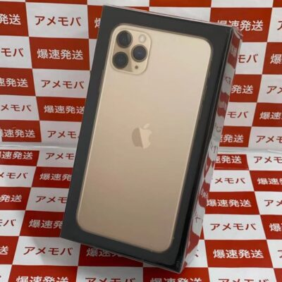 iPhone11 Pro Max docomo版SIMフリー 512GB MWHQ2J/A A2218