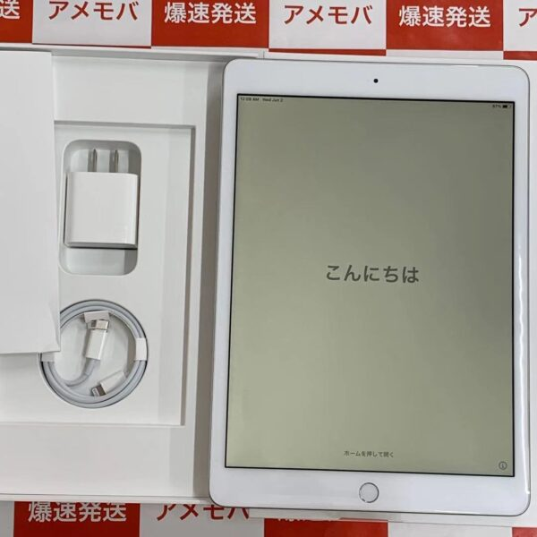 iPad 第8世代 Wi-Fiモデル 32GB NYLA2J/A A2270-正面