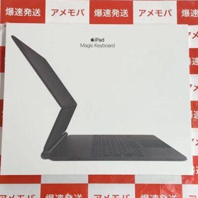 iPad iPad Pro 12.9インチ用 Magic Keyboard  MXQU2J/A A1998