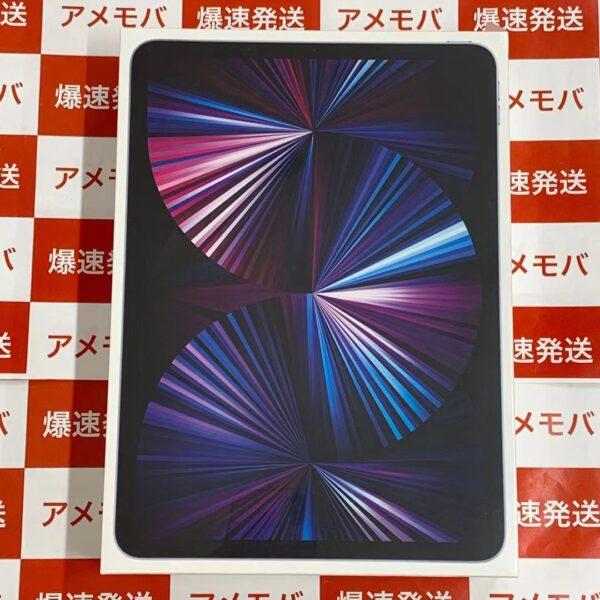 iPad Pro 11インチ 第3世代 Wi-Fiモデル 256GB MHQV3J/A A2377-正面