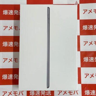 iPad mini 5 Wi-Fiモデル 64GB MUQW2J/A A2133 新品未開封