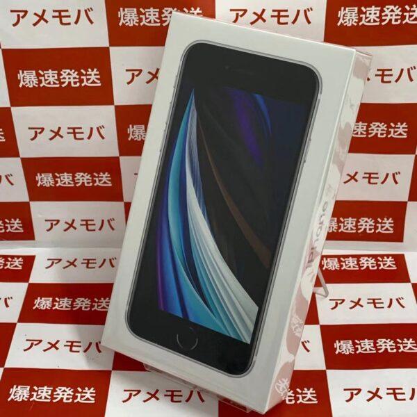 iPhone SE 第2世代 64GB au版SIMフリー MHGQ3J/A A2296正面