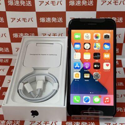 iPhoneSE 第2世代 JCOM版SIMフリー 256GB MHGW3J/A A2296