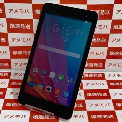 MediaPad T1 7.0  8GB T1-701W Wi-Fiモデル
