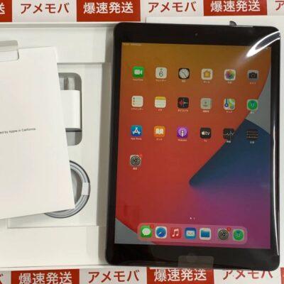 iPad 第8世代 SoftBank版SIMフリー 32GB MYMH2J/A A2429