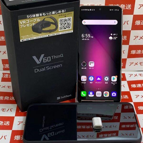 LG V60 ThinQ 5G SoftBank 128GB SIMロック解除済み-正面