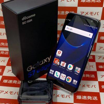 Galaxy S7 edge SC-02H docomo 32GB SIMロック解除済み