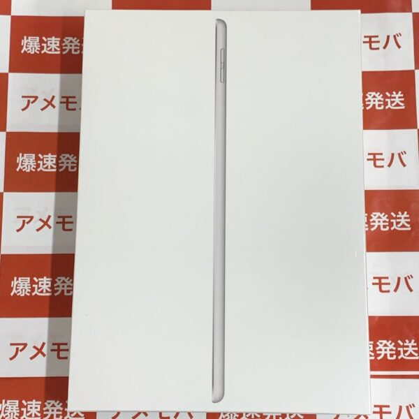iPad 第8世代 Wi-Fiモデル 32GB MYLA2J/A A2270-正面