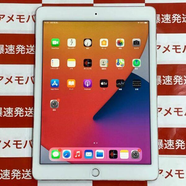 iPad Pro 9.7インチ Wi-Fiモデル 128GB NLMW2J/A A1673-正面