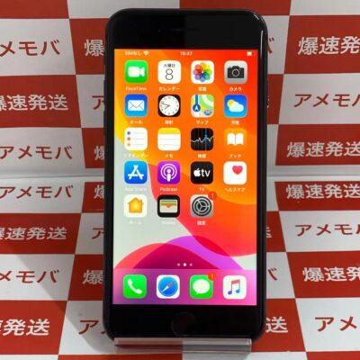 iPhone8 docomo版SIMフリー 256GB MQ842J/A A1906