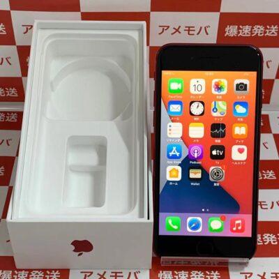 iPhoneSE 第2世代 Y!mobile版SIMフリー 64GB MX9U2J/A A12296