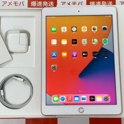 iPad 第6世代 docomo版SIMフリー 128GB MRM22J/A A1954
