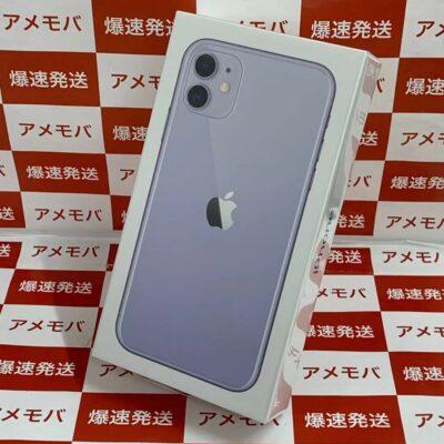 iPhone11 docomo版SIMフリー 128GB MHDM3J/A A2221