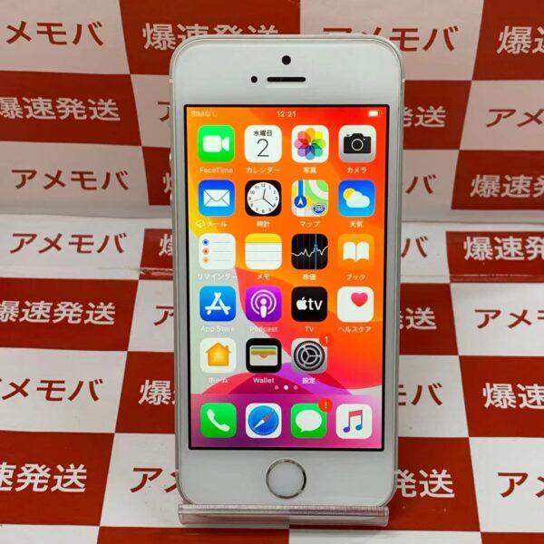 iPhoneSE Apple版SIMフリー 16GB MLLP2J/A A1723-正面