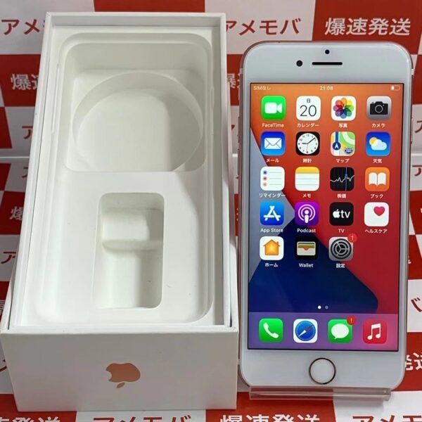 iPhone7 au版SIMフリー 32GB MNCJ2J/A A1779-正面