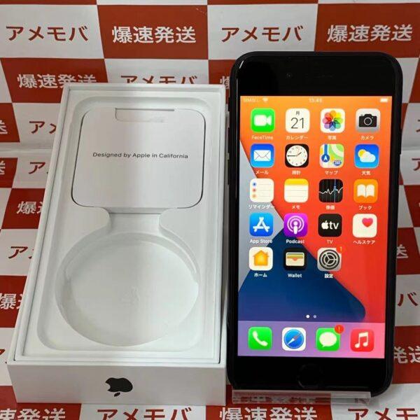 iPhoneSE 第2世代 Y!mobile版SIMフリー 64GB MHGP3J/A A2296-正面